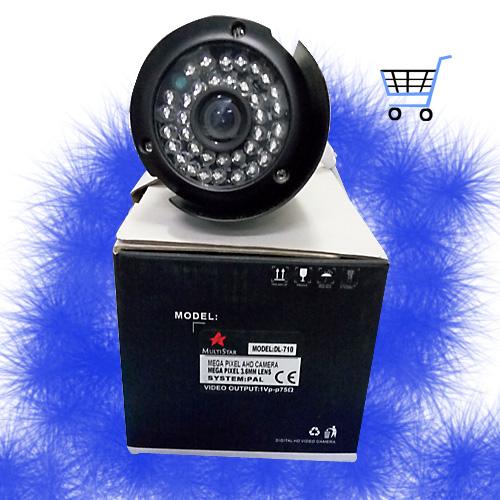 CAMERA TUBE DL710 HD 2